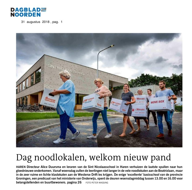 DVHN-20180831-GS01001004-page-001