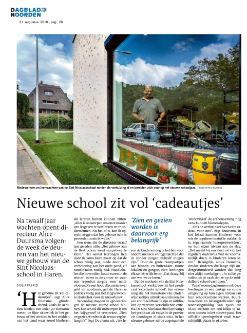 DVHN-20180831-GS01026004-page-001